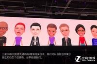 三星GALAXY S9(全网通)发布会回顾2