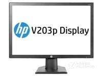 深圳惠普液晶显示器V203p报价欢迎询价