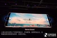 三星GALAXY S9+(全网通)发布会回顾4