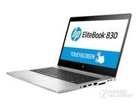 惠普ELITEBOOK 830 G5笔记本(13.3英寸商务 八代处理器) 天猫7999元
