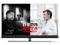 康佳(konka)LED55X8电视(55英寸 4K) 天猫3299元