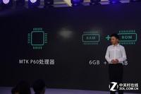 OPPO R15(6GB RAM/全网通)发布会回顾1
