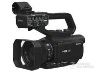 山东索尼mc88摄像机济南未税9398元