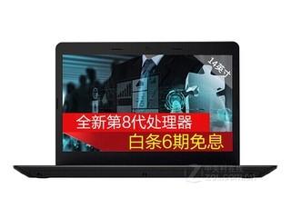 ThinkPad E480(20KNA00RCD)