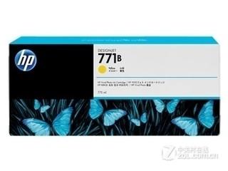 HP 771B(B6Y02A)