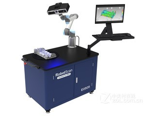 天远三维RobotScan E0505