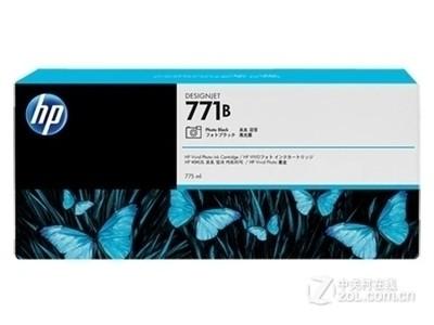 HP 771B(B6Y05A)