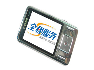 方正酷影 N240(2GB)