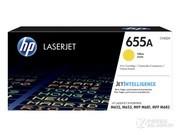 HP 655A(CF452A)