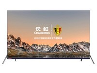 长虹55A3U液晶电视京东618全球年中购物节2599元(55英寸 4K)