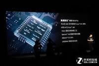 360 手机N7(6GB RAM/全网通)发布会回顾0