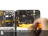 360 手机N7(6GB RAM/全网通)专业拆机1