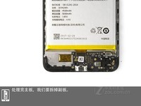 360 手机N7(6GB RAM/全网通)专业拆机7