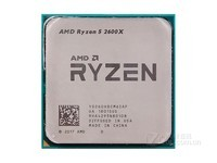 AMD Ryzen 5 2600X CPU安徽售1099元