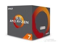 AMD Ryzen 7 2700X 台式机电脑CPU锐龙盒装处理器8核16线程AM4接