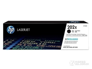 HP 202X(CF500X)