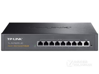 TP-LINK TL-R479GPE-AC