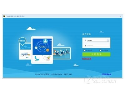 联络加 LLJ-USB CRM680 CRM电话客户关系管理系统