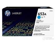 HP 653A(CF321A)