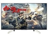 索尼KD-65X7500F智能电视上海8850元