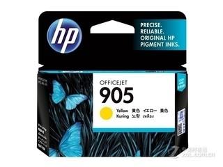 HP 905(T6L97AA)