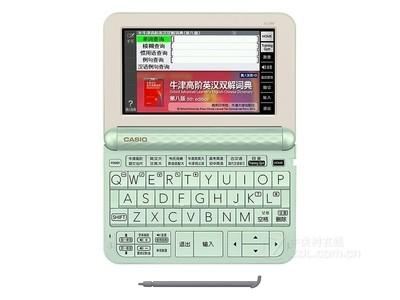 新品上市卡西欧E-Z99电子词典初高中英语辞典学习机