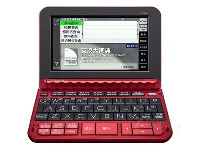 新品上市卡西欧E-Z200电子词典英汉学习机牛津辞典出国留学适用