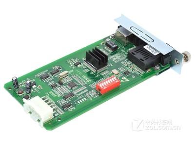 瑞斯康达 RC112-GE-M光纤收发器千兆多模双纤全新原装、质保3年
