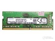 三星 8GB DDR4 2400(笔记本)