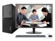联想ThinkCentre E75(i5 7400/8GB/1TB/集显/21.5LCD)