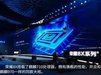 荣耀8X Max(4GB RAM/全网通)发布会回顾5