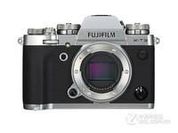 富士 XT3(单机)相机  恒威旗舰店促9300