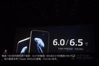 魅族16th Plus(6GB RAM/全网通)发布会回顾5