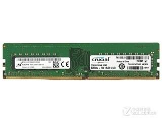 英睿达4GB DDR4 2400