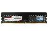 玖合16GB DDR4 2133