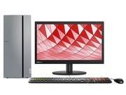 联想 天逸510 Pro(i7 8700/8GB/128GB+1TB/2G独显/19.5LCD)