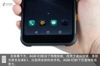 AGM X3(6GB RAM/全网通)专业拆机5