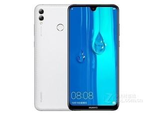 Huawei/华为 畅享MAX大屏幕全面屏正品游戏华为官方旗舰智能4G手机