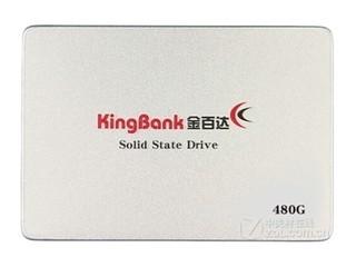 金百达KP330(480GB)