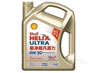 壳牌Helix Ultra 0W-20 SN级 4L