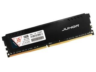 玖合16GB DDR4 2133散热马甲