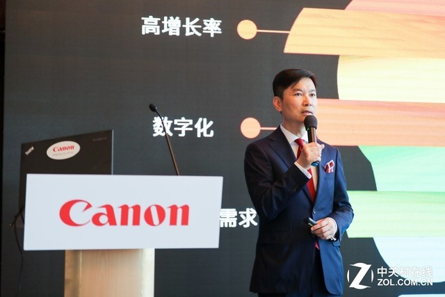 佳能成立新商务科技公司服务大湾区企业