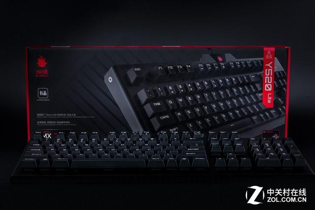 高性价比专业游戏机械键盘 炽魂焱 Y520 Lite评测