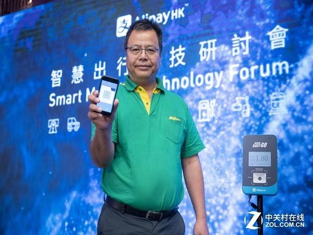 香港坐车可扫支付宝:香港绿色小巴接入AlipayHK