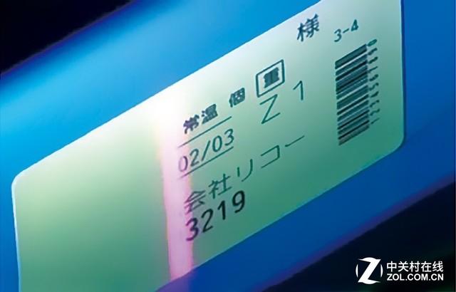 理光在中国引进7大黑科技推进开放创新