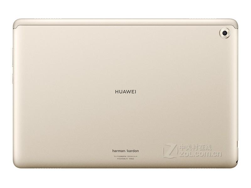 华为平板 M5 青春版 10.1英寸(4GB/64GB/全网通)