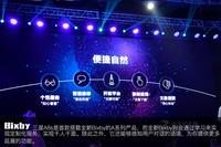 三星Galaxy A8s(6GB RAM/全网通)发布会回顾5