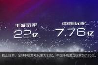 努比亚红魔Mars电竞手机(8GB RAM/全网通)发布会回顾1