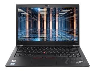 ThinkPad T480s GHK(港版)