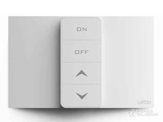 Lettin 智能照明无线遥控器